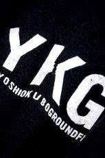 画像19: yoshio kubo GROUNDFLOOR /ボアコート (19)