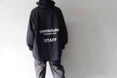 画像6: yoshio kubo GROUNDFLOOR / フィッシャーマンブルゾン (6)