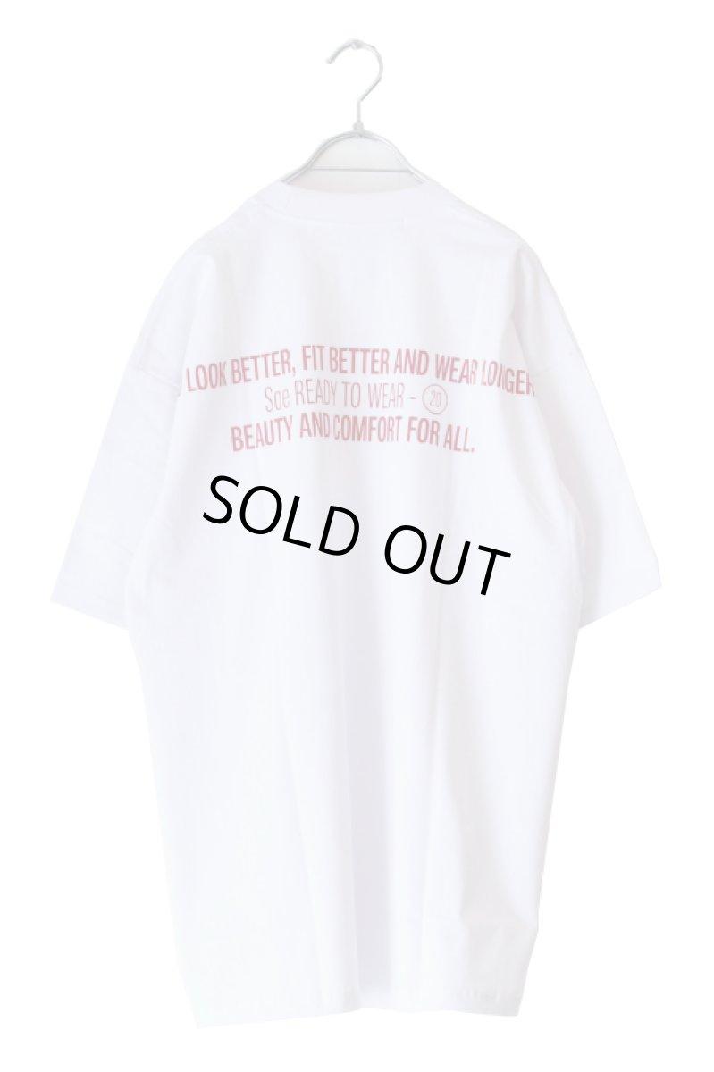 画像1: soe / バックプリントTシャツ (1)