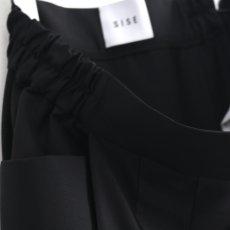 画像14: SISE / レイヤードスカート (14)